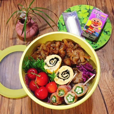 豚肉と相性抜群野菜の照り焼き風炒め弁当