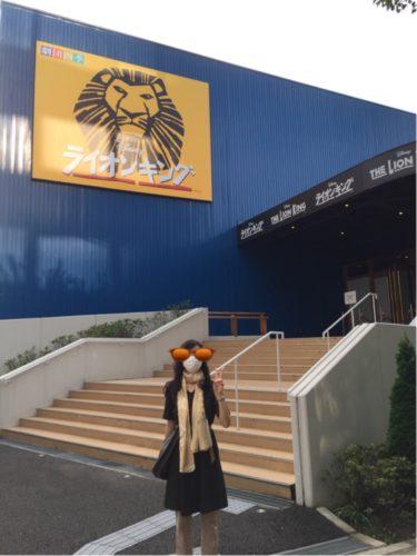 名古屋劇場前