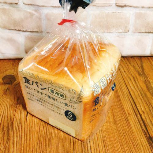 宅配サービスの食パン