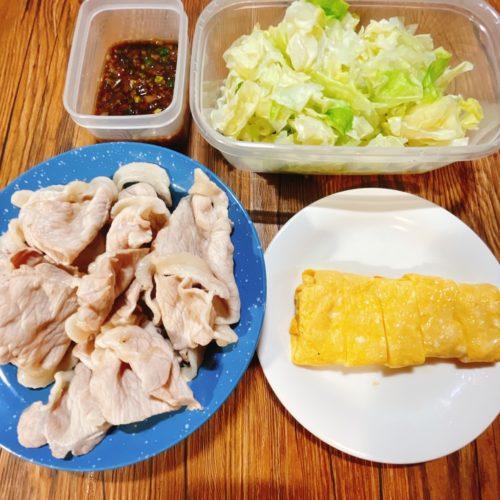 豚しゃぶのお弁当おかず前日の夜に準備