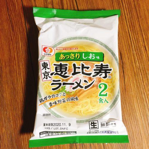 東京恵比寿ラーメン