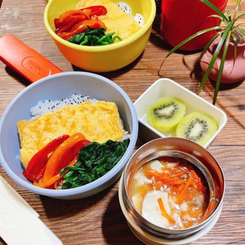 絹豆腐のそぼろあん弁当