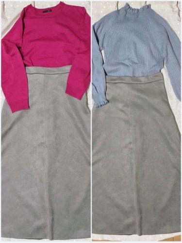 パーソナルカラーの服