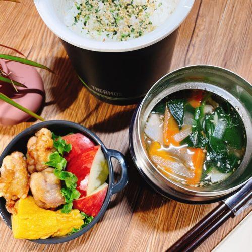 風邪予防のスープ弁当
