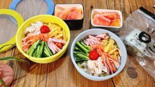 ダイエット中の冷やし中華弁当