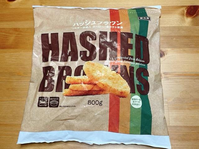 業務スーパーのハッシュドポテト